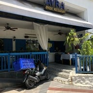 AVRA Greek Georgian Restaurant