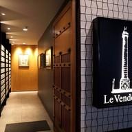 Le Vendôme สุขุมวิท