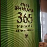เมนู CHEZ SHIBATA 365 @Hotel Nikko Bangkok