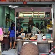 หน้าร้าน เซี่ยงกี่ข้าวต้มปลา