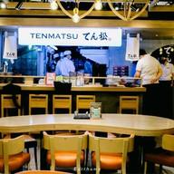 Tenmatsu สยามพารากอน