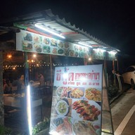 The U-Turn Bar & Restaurant