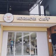 หน้าร้าน Kori Kori Cafe' รื่นรมย์ ขอนแก่น