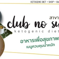 Club No Sugar