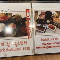 เมนู U Mai Kai Ten Sushi @ J Park