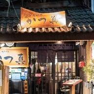หน้าร้าน Katsushin (かつ真) สีลม