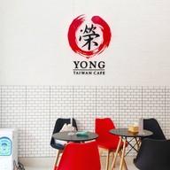 บรรยากาศ Yong Taiwan Cafe