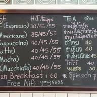 เมนู Yong Taiwan Cafe