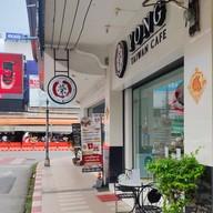 หน้าร้าน Yong Taiwan Cafe