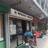หน้าร้าน El Mariachi Taqueria