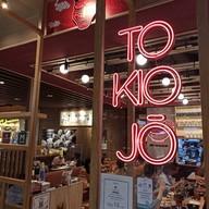 บรรยากาศ Tokiojo Bangkok สามย่านมิตรทาวน์ ชั้น B1