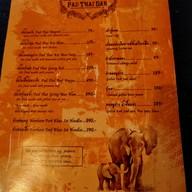 เมนู Mayrai Bar ท่าเตียน