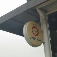 หน้าร้าน MB Sushi หัวทะเล
