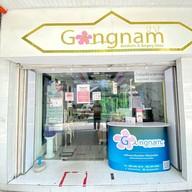 หน้าร้าน Gangnam Clinic สยามสแควร์ซอย1