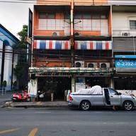 หน้าร้าน วัฒนาพานิช เอกมัย