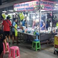 บรรยากาศ ถนนคนเดิน Night Bazaar