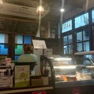ตู้กาแฟ Tu-coffee