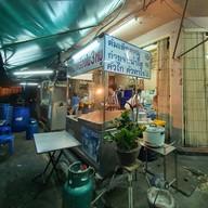บรรยากาศ เพ้งโภชนา ราชาก๋วยเตี๋ยวคั่วไก่ ตลาดสวนหลวง