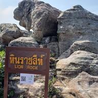 บรรยากาศ อุทยานแห่งชาติป่าหินงาม (ทุ่งดอกกระเจียว)
