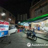 หน้าร้าน เพ้งโภชนา ราชาก๋วยเตี๋ยวคั่วไก่ ตลาดสวนหลวง