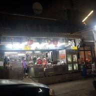 ข้าวต้มริมสระเจ้าแรกเมืองทองธานี เมืองทองธานี