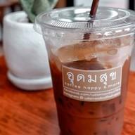 อุดมสุข Coffee Happy&More