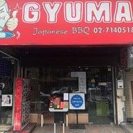 GYUMA Japanese BBQ Restaurant ทองหล่อ