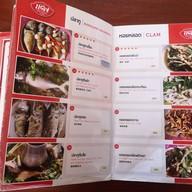 เมนู แดงอาหารทะเล (ร้านต้นตำรับ40ปี)