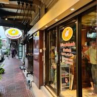 หน้าร้าน ไก่บ้านพริกไทยดำ ห้าแยกพลับพลาไชย