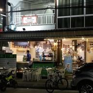 หน้าร้าน ส้มตำถนนตก