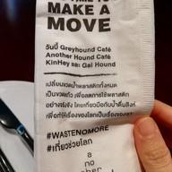 เมนู Another Hound Café สยามพารากอน