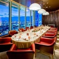 บรรยากาศ Red Sky Restaurant at Centaragrand at Centralworld