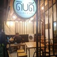 ดิบดี Sushi Cafe สำนักงานใหญ่