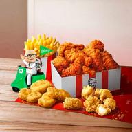 เมนูของร้าน KFC เซ็นทรัล อุดรธานี