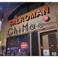 หน้าร้าน ซาโลแมน สุขุมวิทพลาซ่า โคเรียนทาวน์