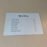 Mills จันทบุรี