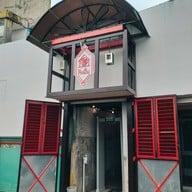 หน้าร้าน โรงปี๊บ ปัตตานี