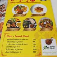 เมนู Salad Factory SENA fest