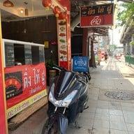 Ting Tai Fu -ต้นตำรับ รามคำแหง14 (Ramkhumhang14)