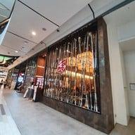 หน้าร้าน Mo-Mo-Paradise เซ็นทรัลพระราม 9