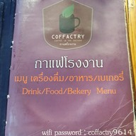 THE COFFACTRY