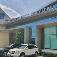 W Plastic Surgery Hoapital