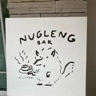 Nugleng Bar : นักเลงบาร์