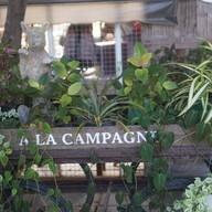 บรรยากาศ A' La Campagne พัทยา