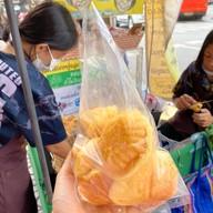 เมนูของร้าน ยายหยวน&ยายแตน(ขนมไข่หน้าวังบูรพา)