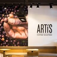 บรรยากาศ Artis Coffee Bangkok สำนักงานใหญ่