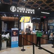 หน้าร้าน Tiger Sugar The Market Bangkok