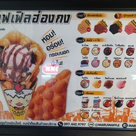 เมนู Maru Waffle ท่าวังหลัง
