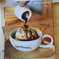 เมนู After The Rain Coffee & Gallery
