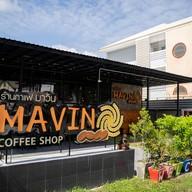 หน้าร้าน MAVIN Coffee Roaster โรงคั่ว - Roaster